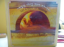 Matzo is the taste of freedom, and don't you forget it!