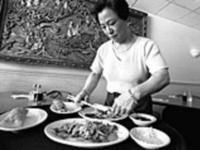 In Soo Jung, circa 2002 - JENNIFER SILVERBERG