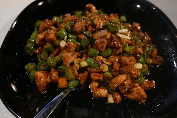 The chef's special chicken is spicy; be prepared. (We weren't.) - DESI ISAACSON