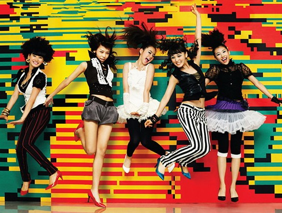 Don't fret if you've never heard of jailbait-ish poptarts the Wonder Girls (we hadn't), but Korea's answer to Girls Aloud and the Pussycat Dolls are coming to the Pageant on July 8