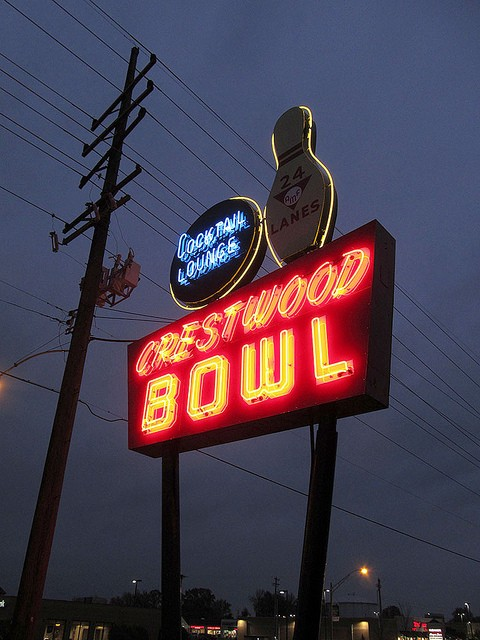 One of the finest landmarks in the 63126 area code. - PHOTO COURTESY OF FLICKR/DAVE FEY