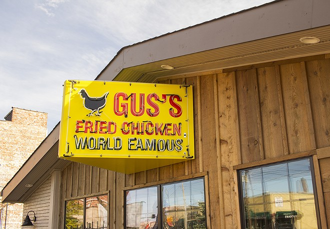 Gus's is located in Maplewood. - PHOTO BY MABEL SUEN