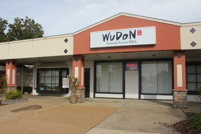 Wudon is now open in west county. - CHERYL BAEHR