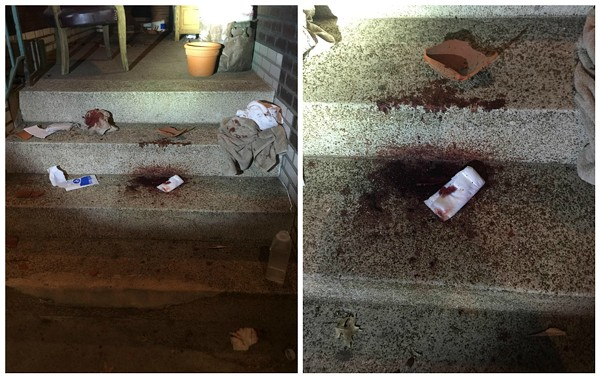 Smashed flower pots and blood cover the steps where a south St. Louis couple was beaten. - IMAGE VIA ROB LUDWIG