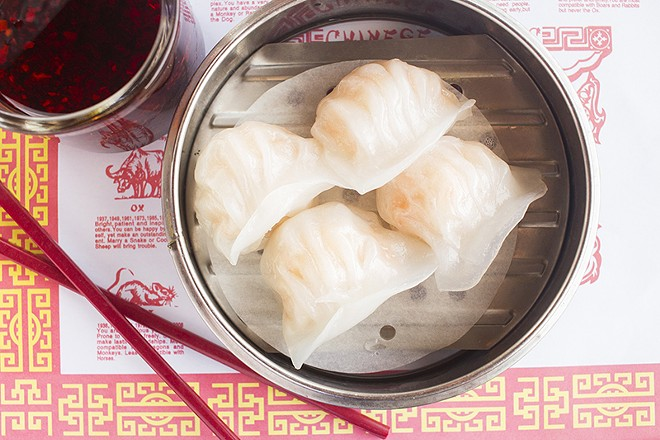 Shrimp dumpling: Whole shrimp steamed in a rice-paper wrap. - PHOTO BY MABEL SUEN