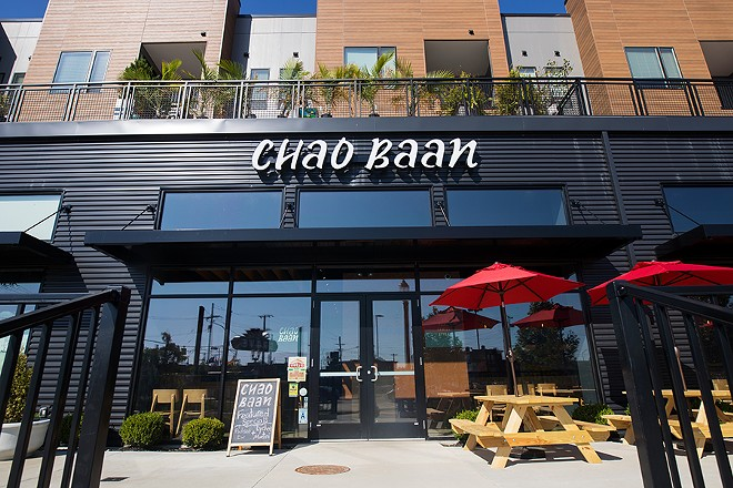 Chao Baan is located inside the mixed-use Chroma building near the intersection of Choteau and Sarah on the Eastern side of the Grove. - MABEL SUEN