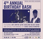 Bread and Roses Birthday Bash at Joe's Cafe Featuring The Soulard Blues Band and Sonja GholstonByrd