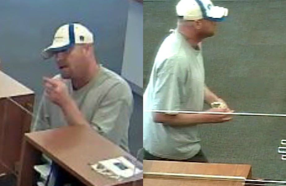The suspect in an Affton bank robbery claimed to have a weapon, police say. - IMAGE VIA ST. LOUIS COUNTY POLICE DEPARTMENT