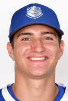 Saint Louis University baseball player Parker Sniatynski is facing sexual assault allegations.