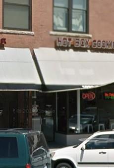 Hot Box in Columbia. | Google Street View