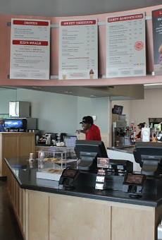 The interior to the new Lion's Choice in Ellisville, Missouri.