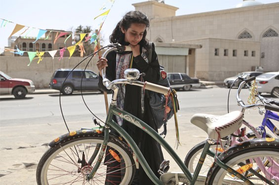 More than just a bike for Wadjda.
