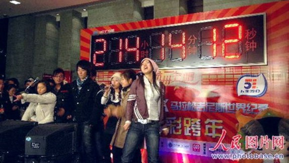 "This image is titled ""China Karaoke World Record"" and is a pretty cool-looking photo. Set your own record for karaoke effort this weekend. - IMAGE VIA"