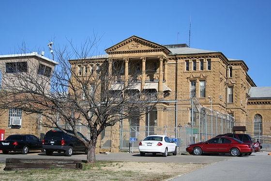 Menard Correctional Facility where Luckett was originally incarcerated. - VIA