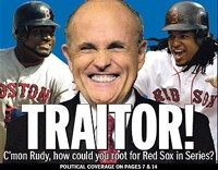 Rudy, we hardly knew ye -- but we sure gave you a lot of money!
