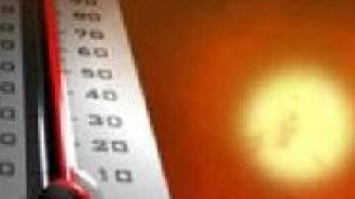 heat_advisory.jpg