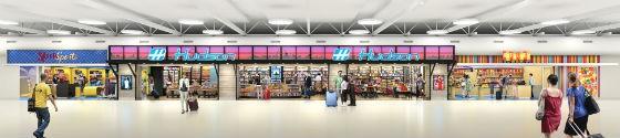 Hudson/St. Louis Sports/Natalies - E Concourse