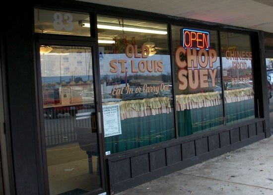 Old St. Louis Chop Suey has storefronts all over town; this particular one has been open for 31 years, according to the red-cheeked wok-master within. | Gut Check photo