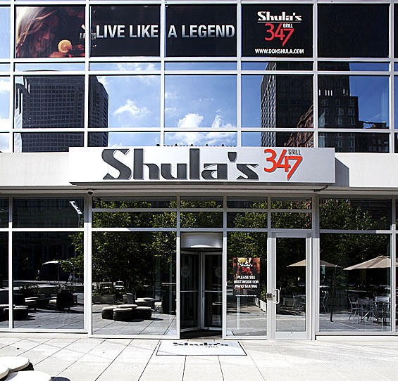 Shula's 347 Grill in Roberts Tower, now closed - JENNIFER SILVERBERG