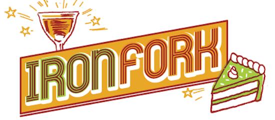 iron_fork_logo.png