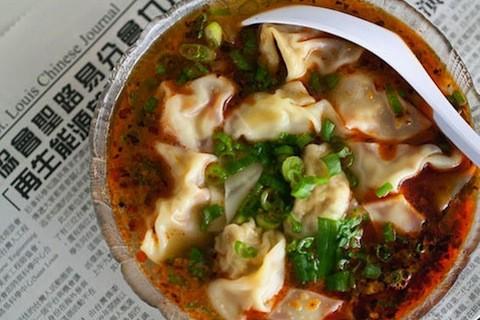 The spicy wonton soup at Famous Szechuan Pavilion | Jennifer Silverberg