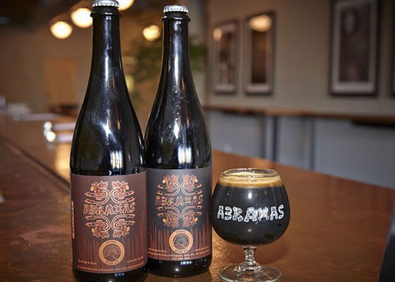 The rare Abraxas brew, with last year's Sump Coffee Abraxas. | Steve Truesdell