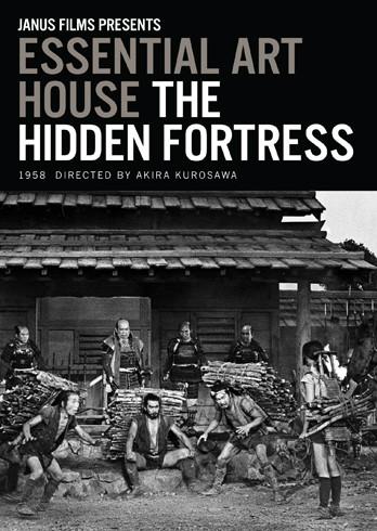 The_hidden_fortress.jpg