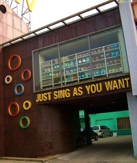 karaoke_advice_column.jpg