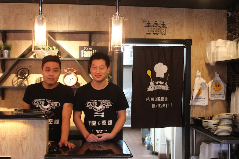 Daniel Ma (left) and Quincy Lin, co-owners of Cate Zone Chinese Cafe - PHOTO BY SARAH FENSKE
