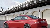 Illinois DARE Officer Gets New Patrol Car: 2008 BMW M3