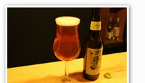 """A Brew For you: Bell's """"Hopslam Ale"""""""