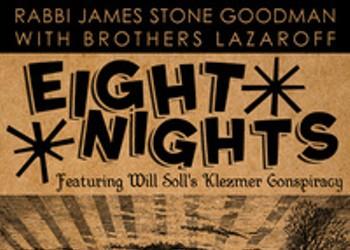 Rabbi James Stone Goodman and Brothers Lazaroff Record <i>Eight Nights</i> for Havey Kronblum Jewish Food Pantry