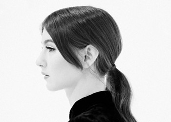 """New York's Weyes Blood Releases <i>Cardamom Times</i>: """"It's a Little More My Style"""""""