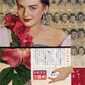 Mail-Order Art