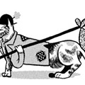 Amazing Facts & Beyond: Dogzigners