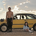 Cannes: <I>Heli</I> is Family Drama Set Against Mexico's Drug Wars