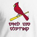 St. Louis Cardinals Host First-Ever Jewish Community Night at Busch Stadium