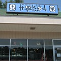 Hooked to Open in Old Pho Long Space