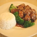 Guess Where I'm Eating this Sesame Tofu and Win a Gift Certificate to Gioia's [Updated With Winner]!