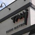 Now Open: Tani Sushi Bistro