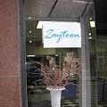Restaurant Tidbit: Zaytoon