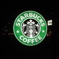 Java Enabled: Better Instant Coffee via... Via