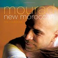 Win a Copy of Mourad Lahlou's <i>New Moroccan</i>
