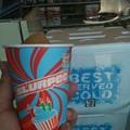 It's 7-11 Free Slurpee Day!