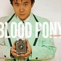 Blood Pony to disband after June 18 farewell show at The Warehouse