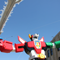 Voltron Appears in Central West End to Celebrate Netflix Debut