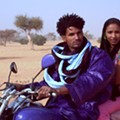 Now Playing in St. Louis: A Nigerien Film Riffing on <i>Purple Rain</i>