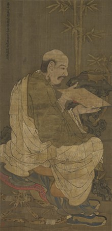The Eleventh Arhat (Luohan), Rahula (Luohuluo), Reciting a Sūtra, mid-14th century; Yuan dynasty (1279–1368); Chinese; hanging scroll: ink and color on silk; 50 x 24 1/2 inches; Saint Louis Art Museum, Museum Purchase  851:1920
