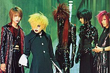 Dir En Grey: Know your Japanese prog-metal fashion.