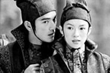 Takeshi Kaneshiro (left) and Zhang Ziyi (right) in a - work of art that must be seen to be believed.